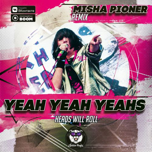 Yeah Yeah Yeahs - Heads Will Roll (Misha Pioner Remix) [2019]