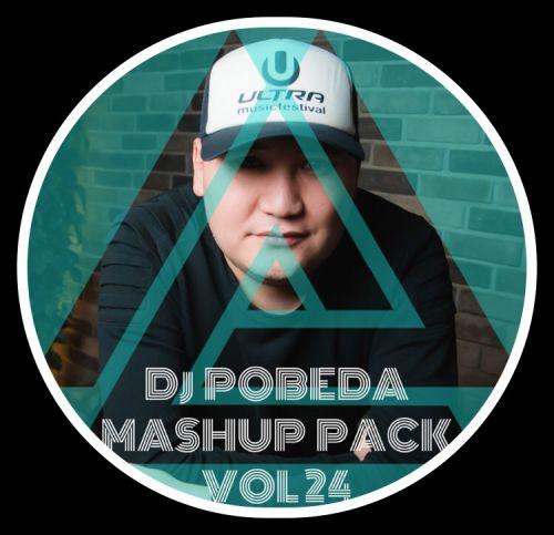 Dj Pobeda Mashup x Partybreak Pack Vol. 24 [2019]
