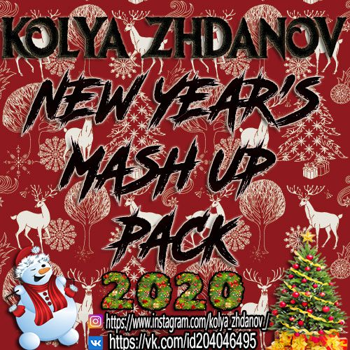Kolya Zhdanov - New Year's Mash Up Pack [2019]