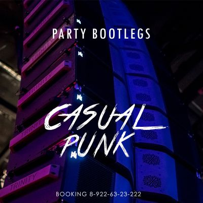 Casual Punk - Party Bootlegs #1 [2020]