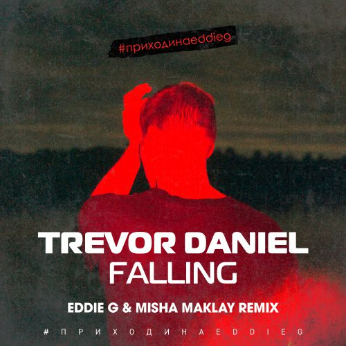 Trevor Daniel - Falling (Eddie G & Misha Maklay Remix) [2020]