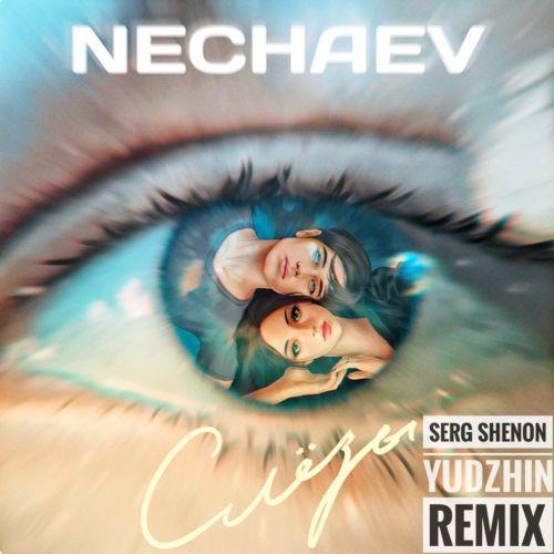 Nechaev - Слезы (Serg Shenon & Yudzhin Remix) [2020]