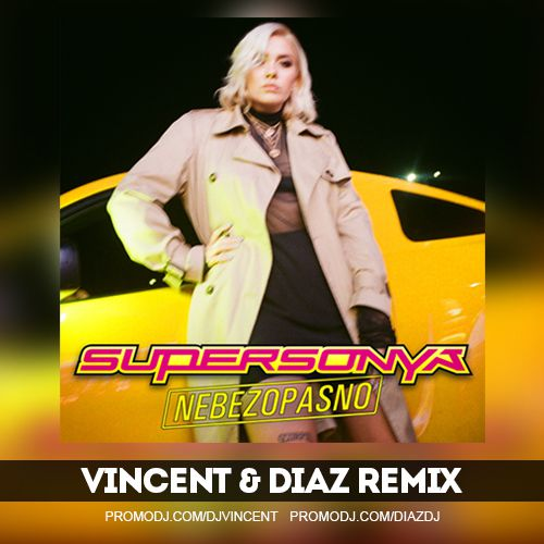 Supersonya - Небезопасно (Vincent & Diaz Remix) [2020]