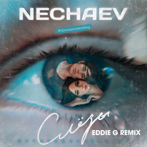 Nechaev - Слезы (Eddie G Remix) [2020]