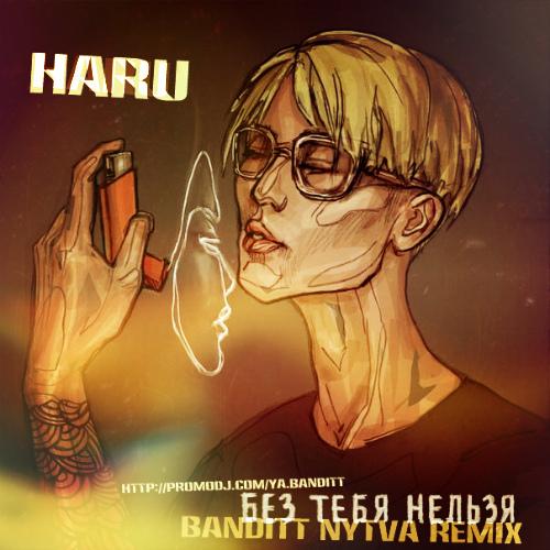 Haru - Без тебя нельзя (Banditt Nytva Remix) [2020]