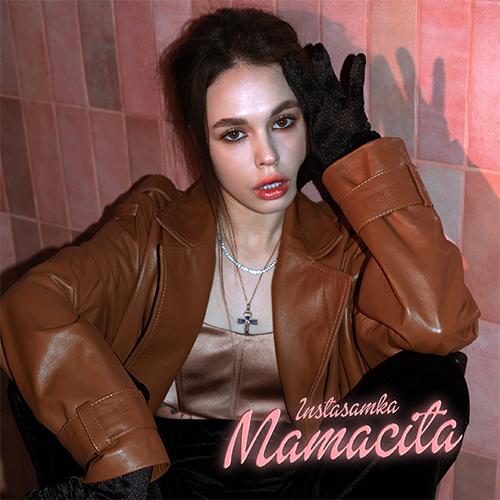 Instasamka - Jail (Proni Sync Remix) [2020]