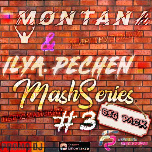 Montana x Ilya Pechen - Mashseries #3 [2020]