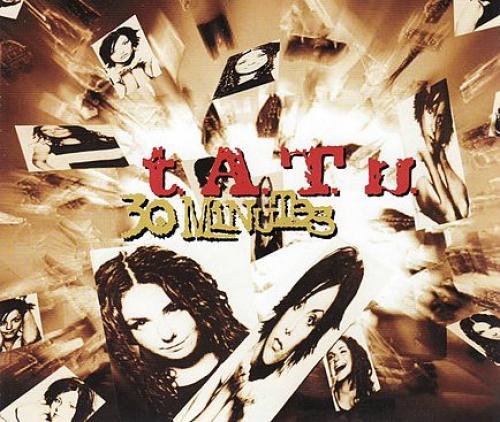 Tatu - 30 Minutes (English Version) (Dj Gambella Remix) [2020]