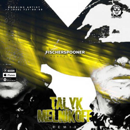 Fischerspooner - Never Win (Talyk & Melnikoff Remix) [2020]