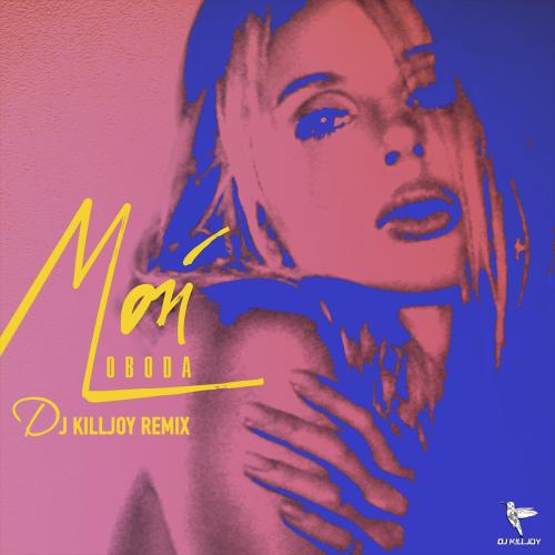 Loboda - Мой (Dj Killjoy Remix) [2020]