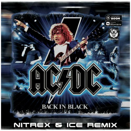 Ac/Dc - Back In Black (Nitrex & Ice Remix) [2020]