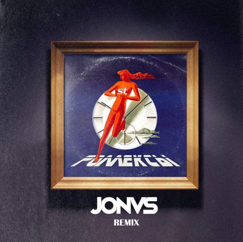 St - Роллексы (Jonvs Remix) [2020]
