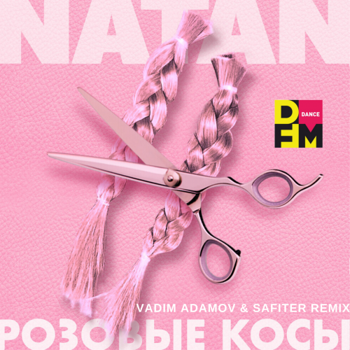 Natan - Розовые косы (Vadim Adamov & Safiter Remix) [2020]