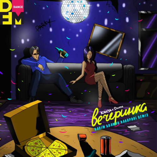 Ханза & Oweek - Вечеринка (Vadim Adamov & Hardphol Remix) [2020]