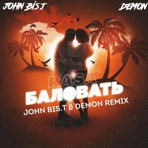Rasa - Баловать (John Bis.T & Demon Remix) [2020]