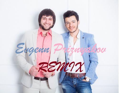 Эльбрус Джанмирзоев & Alexandros - Бродяга (Evgenn Priznyakov Remix) [2020]