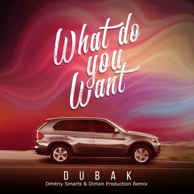 Dubak - What Do You Want (Dmitriy Smarts & Dimon Production Remix) [2020]