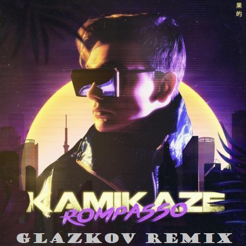 Rompasso - Kamikaze (Glazkov Remix) [2020]