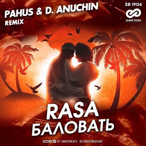 Rasa - Баловать (Pahus & D. Anuchin Remix) [2020]