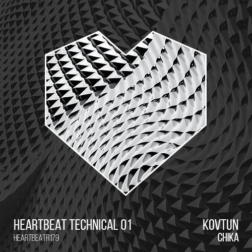 Kovtun - Chika (Radio Mix) [2020]