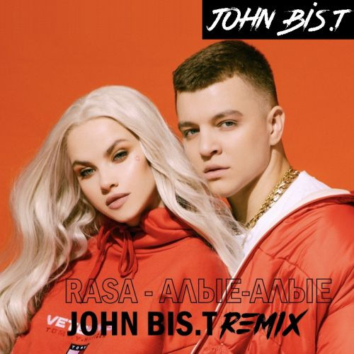 Rasa - Алые-алые (John Bis.T Remix) [2020]