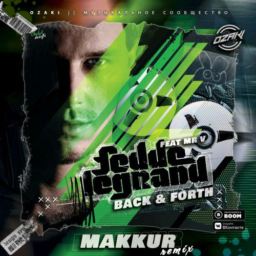 Fedde Le Grand Feat Mr V - Back & Forth (Makkur Remix) [2020]