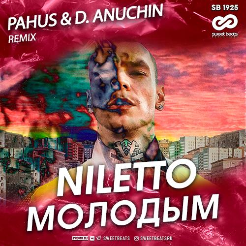 Niletto - Молодым (Pahus & D. Anuchin Remix) [2020]