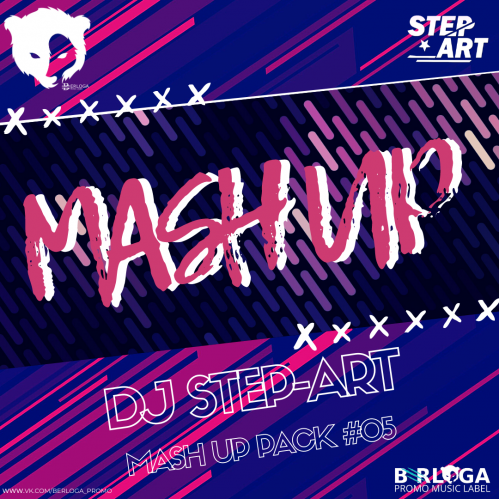 DJ Step-Art Mash UP Pack #05 [2020]