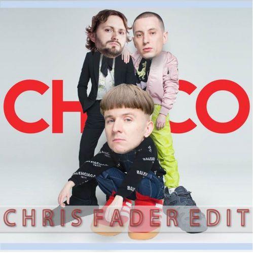 Хлеб x Nefroo Range - Choco (Chris Fader Edit) [2020]