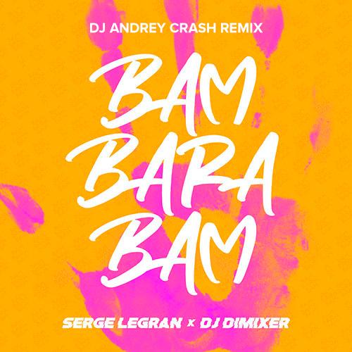 Serge Legran & DJ Dimixer - Bam Barabam (Dj Andrey Crash Remix) [2020]