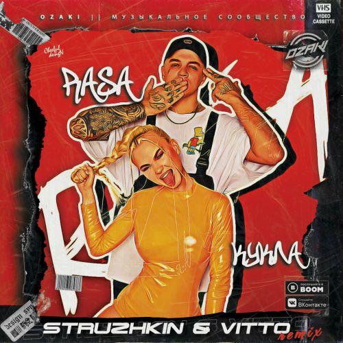 Rasa -  Кукла (Struzhkin & Vitto Remix) [2020]