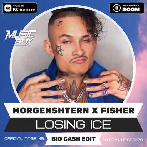 Morgenshtern x Fisher - Losing Ice (Big Cash Edit) [2020]