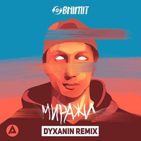 Obnimit - Миражи (Dyxanin Radio; Extended Remix; Dub Mix's) [2020]