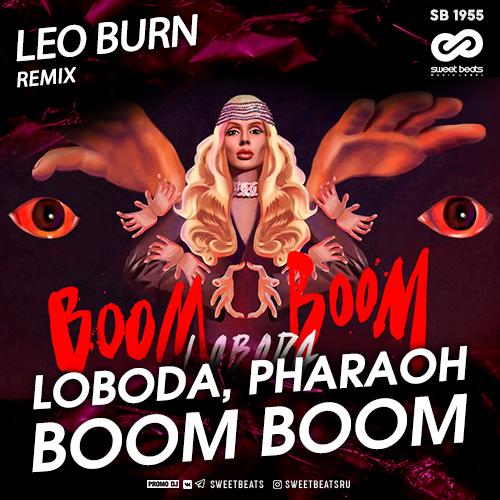 Loboda, Pharaoh - Boom Boom (Leo Burn Remix) [2020]
