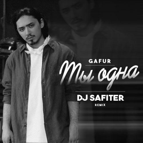 Gafur - Ты одна (Safiter Remix) [2020]