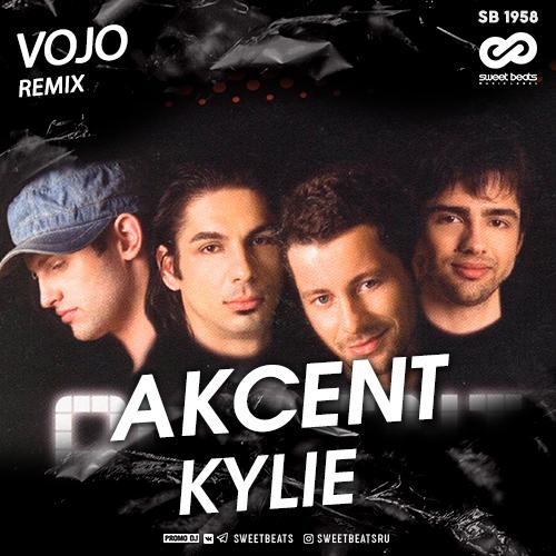 Akcent - Kylie (Vojo Remix) [2020]