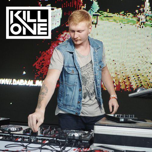 Макс Корж - Малый повзрослел (Kill One Intro Edit) [2020]