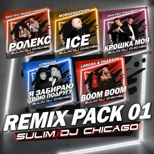 Sulim & Dj Chicago - Remix Pack 01 [2020]