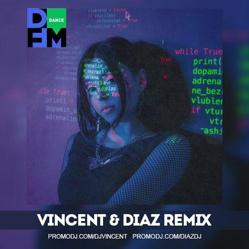 Дора - Втюрилась (Vincent & Diaz Remix) [2020]