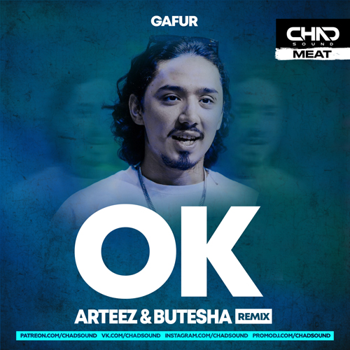 Gafur - Ok (Arteez & Butesha Remix) [2020]