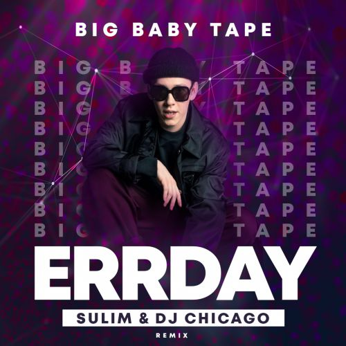 Big Baby Tape - Errday (Sulim & Dj Chicago Remix) [2020]