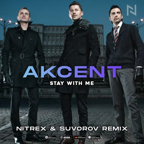 Akcent - Stay With Me (Nitrex & Suvorov Remix) [2020]