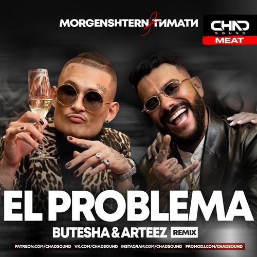Morgenshtern & Тимати - El Problema (Butesha & Arteez Remix) [2020]