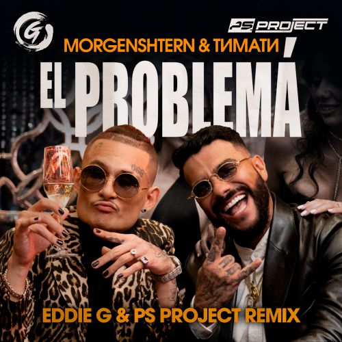 Morgenshtern & Тимати - El Problema (Eddie G & PS Project Remix) [2020]