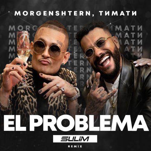 Morgenshtern & Тимати - El Problema (Sulim Remix) [2020]