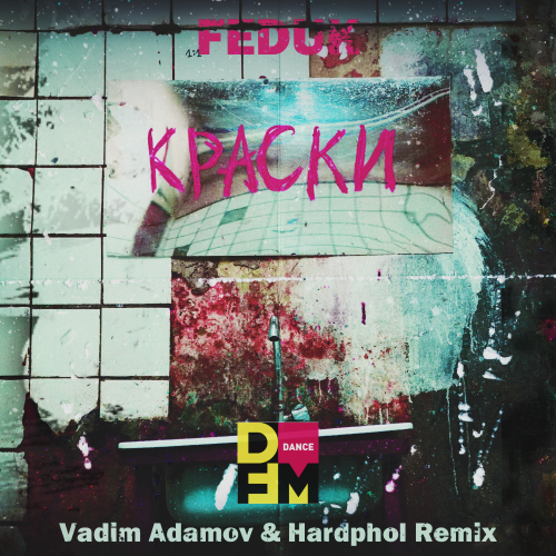 Feduk - Краски (Vadim Adamov & Hardphol Remix) [2020]
