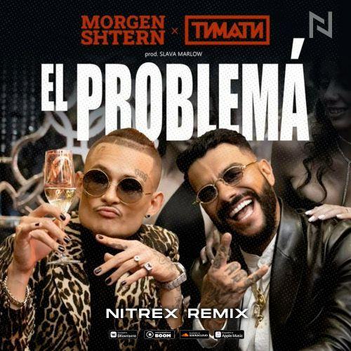 Morgenshtern & Тимати - El Problema (Nitrex Remix) [2020]