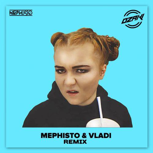 Millie B - Soph Aspin Send (Dj Mephisto & Vladi Remix) [2020]