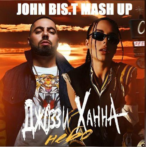 Джоззи & Ханна x Ramirez & Yudzhin x DJ Prezzplay & DJ S7ven - Небо (John Bis.T Mash Up) [2020]