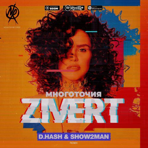 Zivert - Многоточие (D.Hash & Show2man Remix) [2020]
